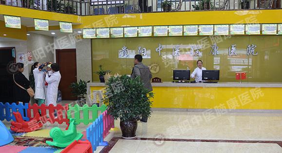 合肥长淮中医医院会议室
